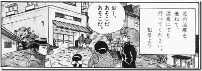 http://www.kansou-review.com/wp-content/uploads/2014/07/A638D9F8.jpg