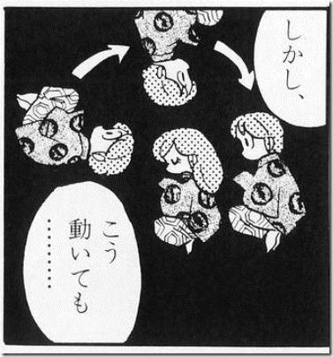 http://www.kansou-review.com/wp-content/uploads/2014/07/D8F2AC0E.jpg