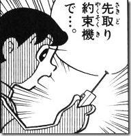 E05811C3