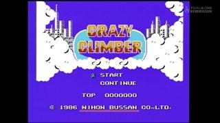 game center cx 191_005