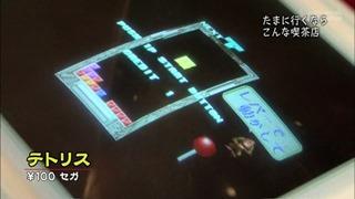 game center cx 191_031