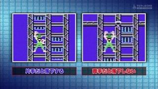 game center cx 191_044