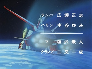gundam-movie-2-337