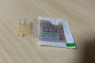 yuukinattou_005