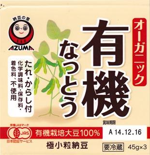 yuukinattou_008