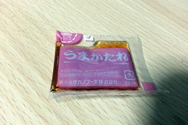 yuzukosyou_006