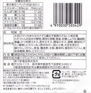 gokusyouichiban-003