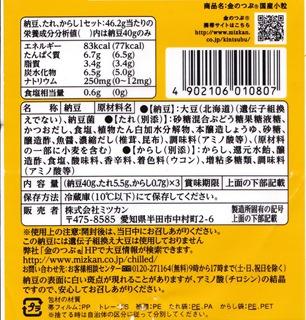 kinnotsubu-kokusankotsubu-003