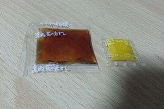mitononattou-daisukisan-007