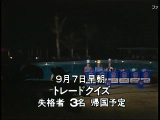 64D5B631