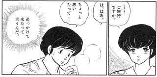 0095_result